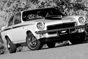 1971-1980 GM H-Body